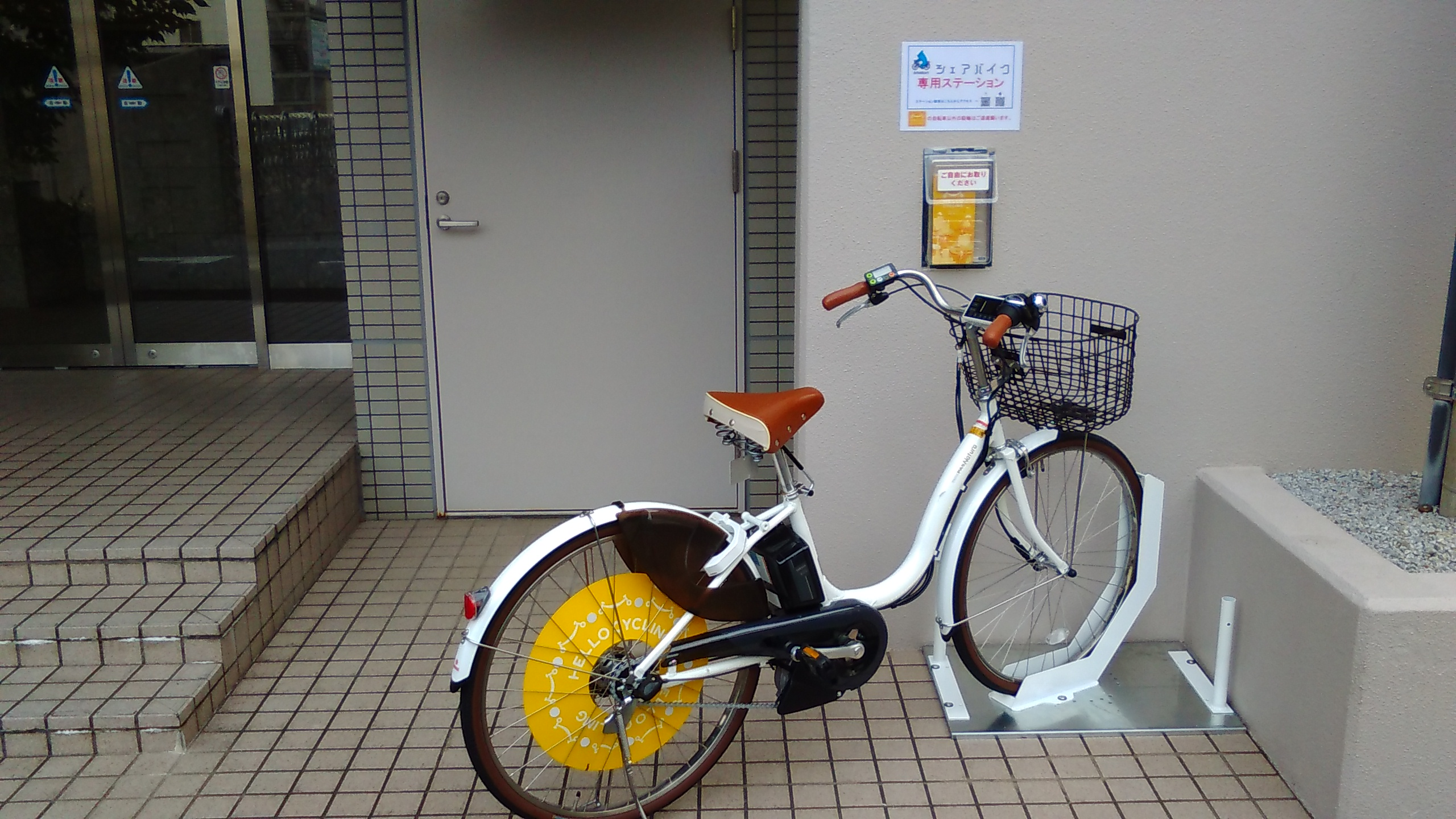 アヴァンティ21 (HELLO CYCLING ポート) image